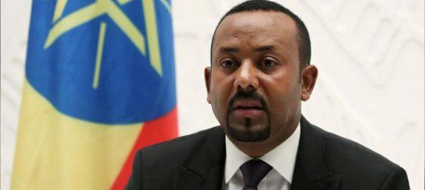 Ethiopian PM, Abiy Ahmed, wins, 2019 Nobel Peace Prize