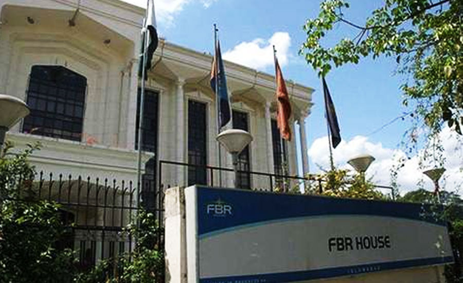 FATF cell set up at FBR's chairman office