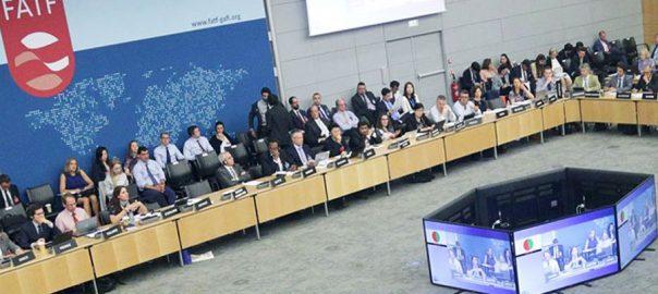 FATF measures Pakistan China Turkey Malaysia inquiries