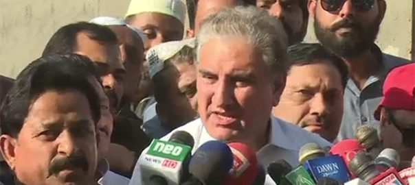 India pakistan Blacklist FM Shah Mehmood Qureshi China kashmir issue Kahsmir Foreign Minister