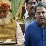 Fawad Ch, deal, accountability, Fazalur Rahman, protest