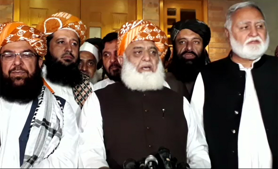 JUI-F chief, Fazalur Rahman, senior leaders, Sukkur