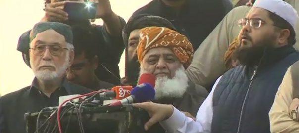 Maulana Fazlur Rehman, Azadi March, movement, sit-in