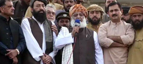 Azadi March, Fazlur Rehman, denies, postponement, meeting