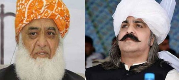 Fazlur rehman Maulana Fazlur rehman JUI-F Gandapur delivered leagal notice legal notice