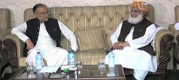 Internal story maulana fazlur rehman JUI-F chief PMl-N delegation meeting ANP Awami national Party