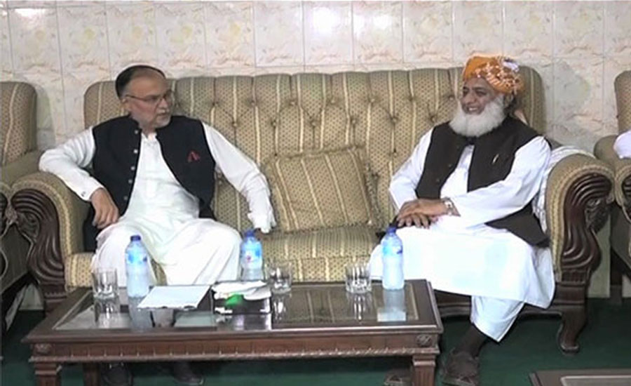 Internal story of PML-N delegation meeting with Maulana Fazl revealed