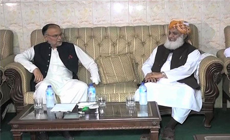 Internal story maulana fazlur rehman JUI-F chief PMl-N delegation meeting ANP Awami national Party