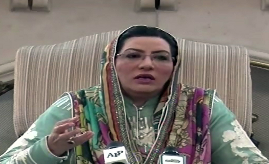 Talks, opposition, matter, national interest, Firdous
