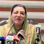 Firdous Firdous Ashiq Awan Special Assistant Karachi problems strenghten Babul Islam