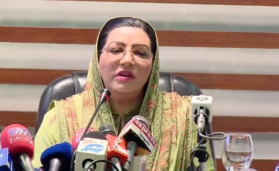 PM vows to resolve problems of Karachi: Firdous