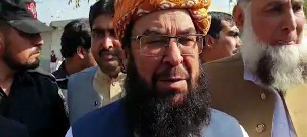 Abdul Ghafoor, Haideri, meeting, held, D Chowk