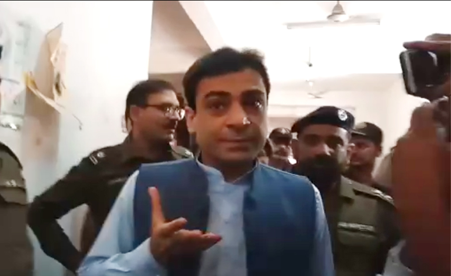 Hamza Hamza Shehbaz Chaudhry sugar mills case court accountability courtHamza hamza Shehbaz shehbaz sharif accountability court judicial remand PMl-N leader