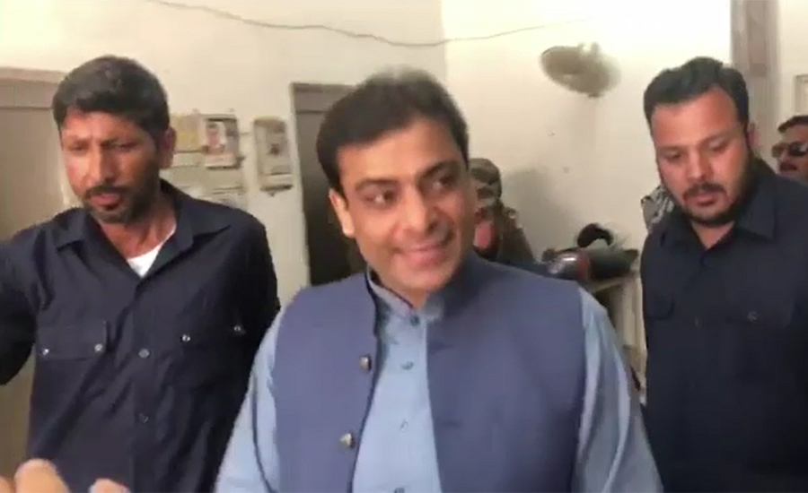 LHC grants bail to Hamza Shahabaz in Ramazan Sugar Mills case