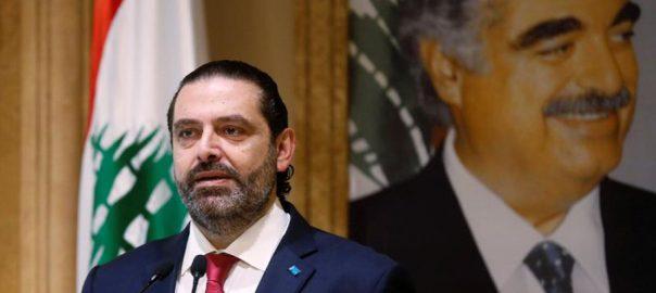 Prime Minister, Hariri, resigns, Lebanon, crisis, violent