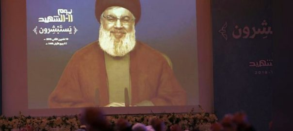Hezbollah, leader, warns, protests, Lebanon, chaos