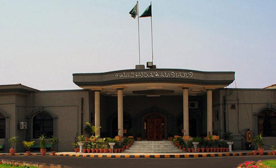 hate speech maulana fazlur rehman fazlur rehman JUI-F chief IHC