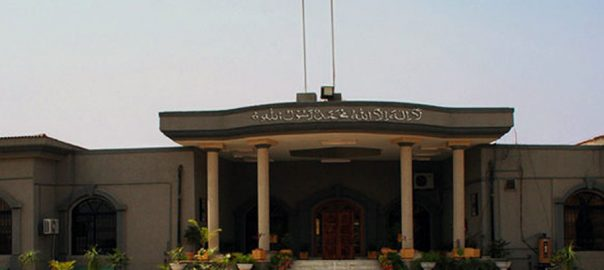 Ansarul Islam Interior Ministry IHC Islamabad High Court Ban explanation chief justice athar minullah