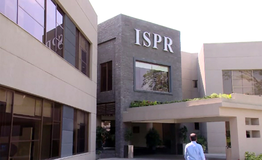 Three majors dismissed from service for misconduct, breach of discipline: ISPR