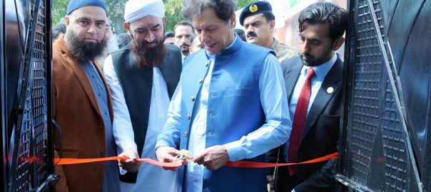 PM Imran Khan, inaugurates, Ehsaas, Saylani Langar Scheme, Islamabad