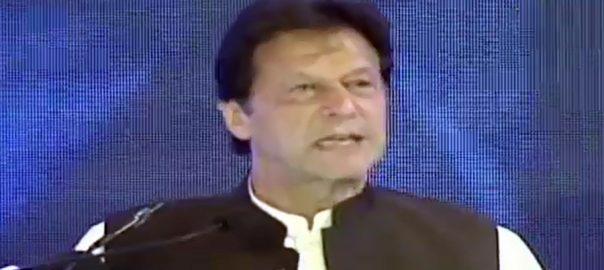 Prime Minister, Imran Khan, resolves, bring, oppressed, poverty