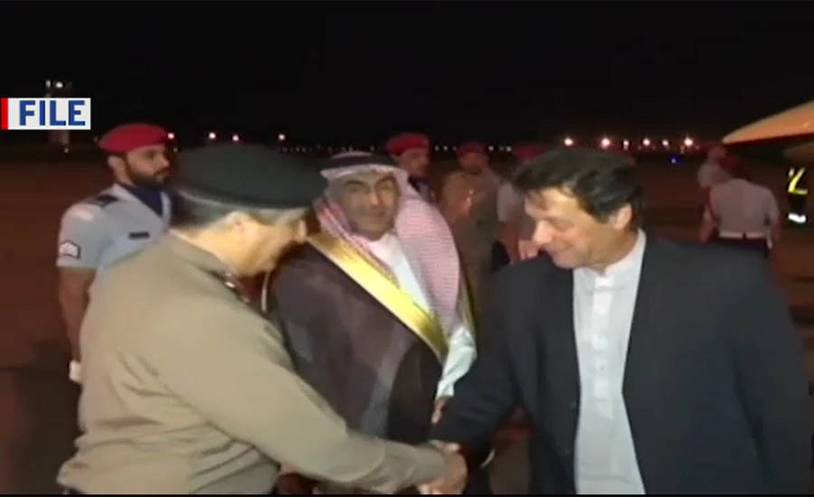 PM Imran Khan, leaves, Saudi Arabia, reduce, Saudi-Iran, tension