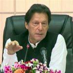 PM Imran Khan, orders, maximum, relief, masses