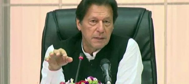 PM Imran Khan, orders, maximum, relief, masses