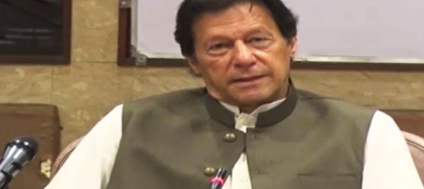 Azadi march maualan fazlur rehman Pm imran khan Imran khan options for talk talk political talk