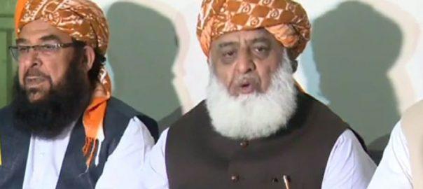 Azadi March JUI-F Opposition parties Opposition Maualana Fazlur Rehman sit-in D chowk Islamabad