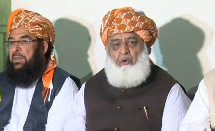 Opposition parties ready to unite under Maulana Fazl's leadership