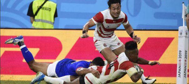 Japan, brink, World Cup, quarter-final, Samoa, win