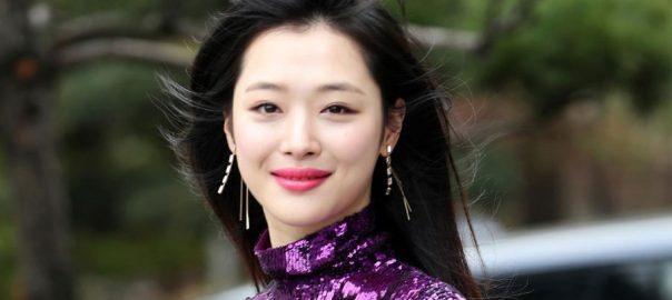 entertainment comments K Pop star South Korean