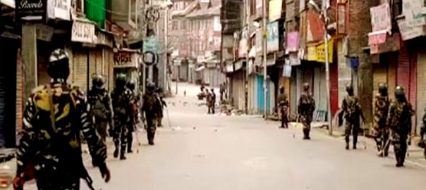 Indian troops Indian oCcupied Kashmir curfew kashmiri youth communication lockdown