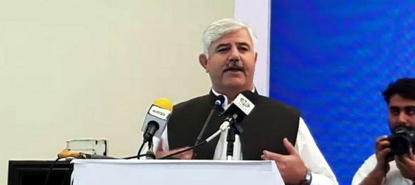 Azadi March Maulana maulana fazlur rehman KP CM Mahmood Khan