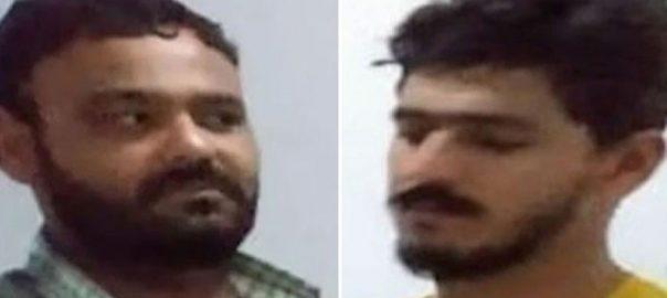 Karachi-rape