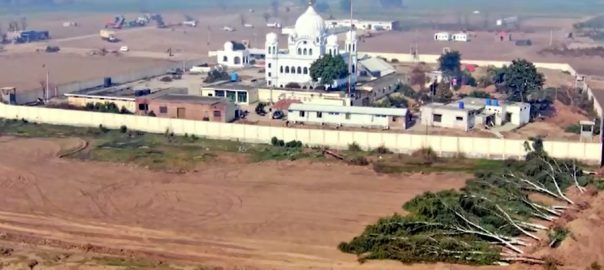 Pakistan, India, agree, draft, Kartarpur corridor, agreement