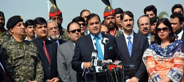 Sikh Yatrees Yatrees Pakistan Kartarpur Corridor Kartarpur Mohammad Faisal Nov 9 First Group