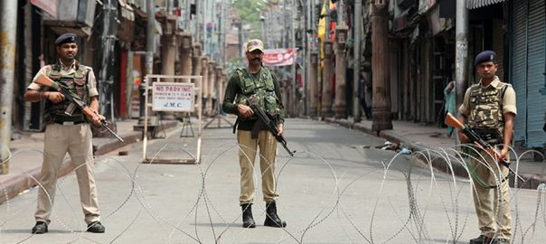 Curfew communication blockade IoK Indian Occupied Kashmir 85th day blockade Indian occupied kashmir