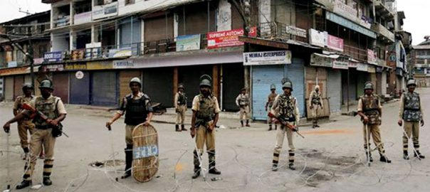 Fear IoK Indian Occupied Kashmir 78th day uncertainty grip