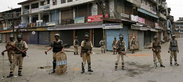Normal life IoK Indian Occupied Kashmir 81th day curfew military seige