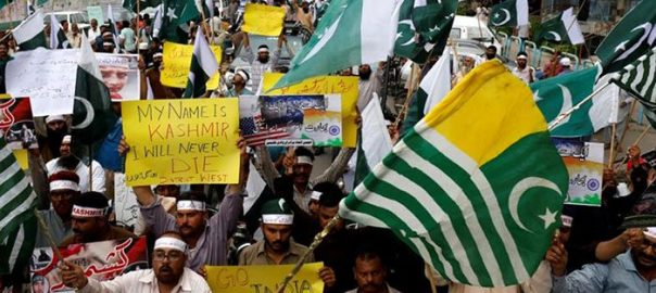 Solidarity Kashmir Day Solidarity DAY IoK Indian Occupied Kashmir