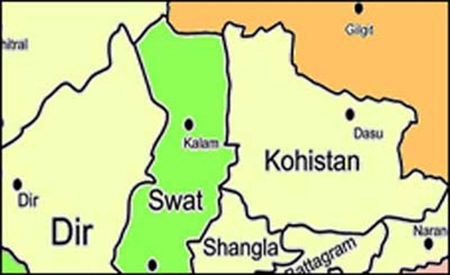 Kohistan-DEO-killed