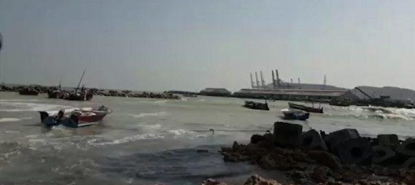 Threat, Pakistan, coastal, areas, 'Kyarr', diverts, Oman