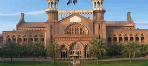 LHC, suspends, verdict, nullifying, Medical Colleges, Admission Policy