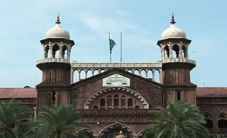 LHC accepts plea against appointments of PM's 16 aides for hearing