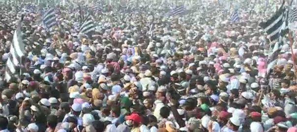 Azadi march Govt tackle three-step policy JUI-F chief