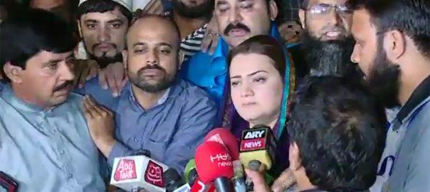 Nawaz Sharif, granted, bail, blessing, Allah Almighty, Marriyum