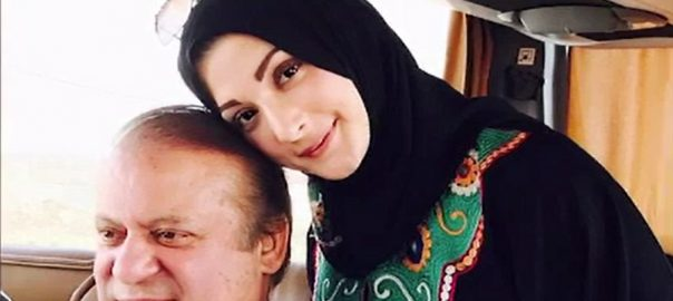 Maryam Nawaz, allowed, stay, ailing father, Services Hospital
