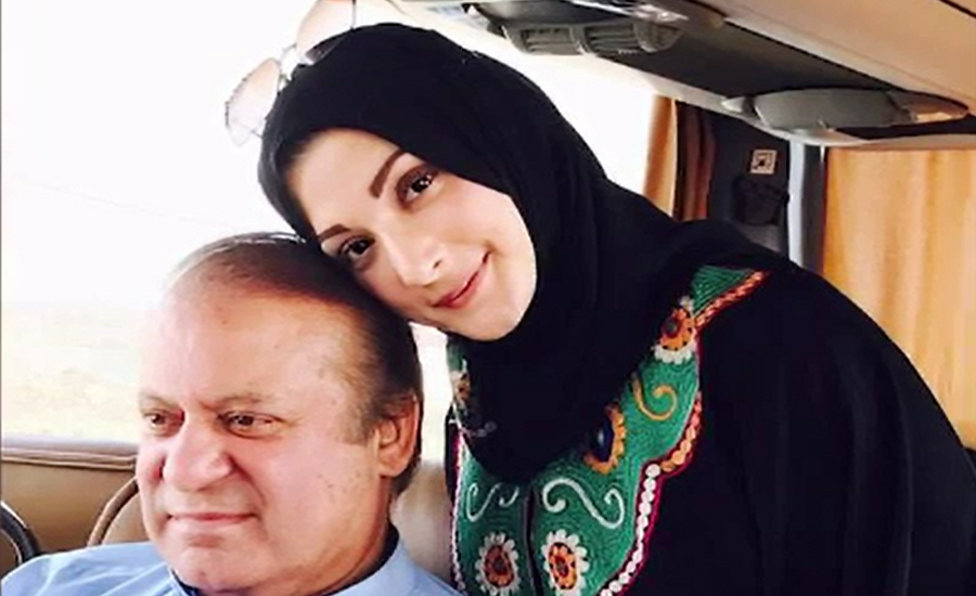 Maryam Nawaz allowed to stay with her ailing father in Services Hospital